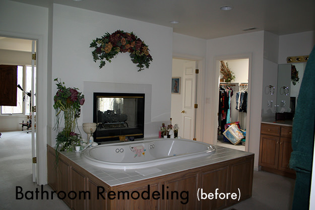 Bloomington Bathroom Remodeling (before)